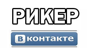 antistressovaja_obuv_rieker