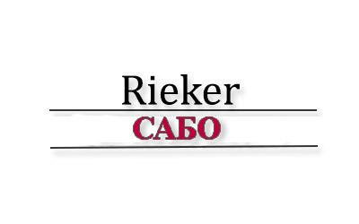 kupit_sabo_riker